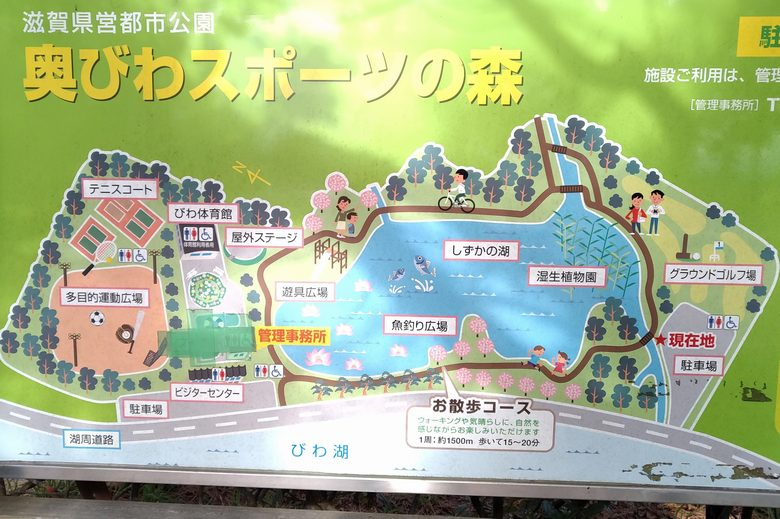 奥びわスポーツの森と南浦内湖の地図