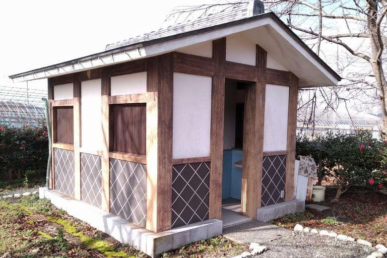 野田沼のトイレ