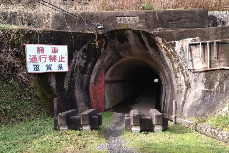 西野放水路の入り口
