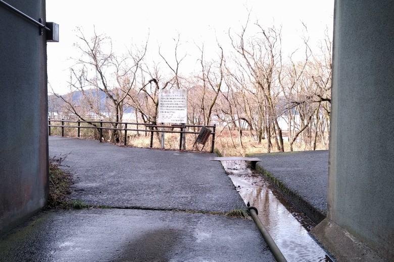 西野放水路のトンネルの出口