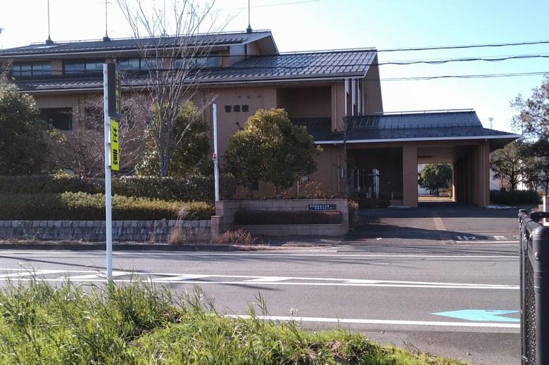 高島浄化センター
