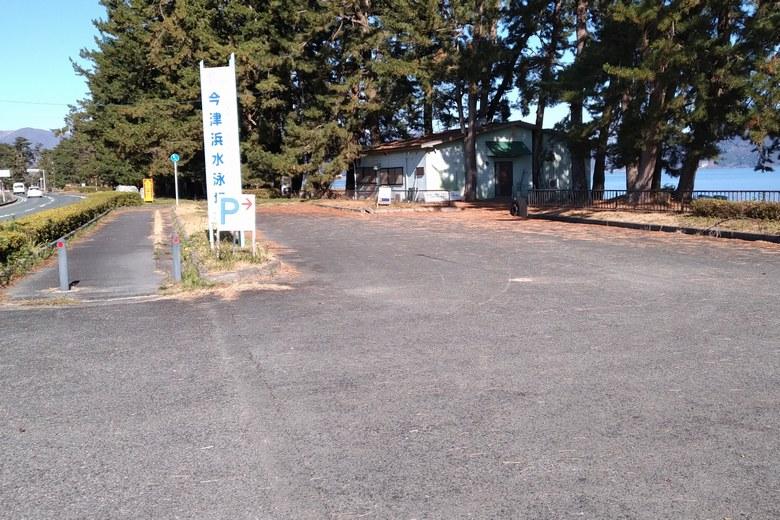 今津浜水泳場の駐車場