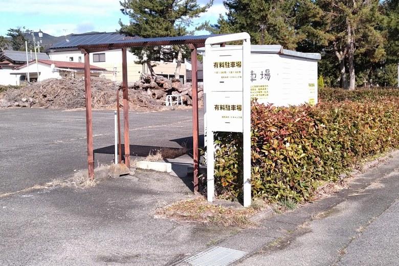 知内漁港にある有料駐車場