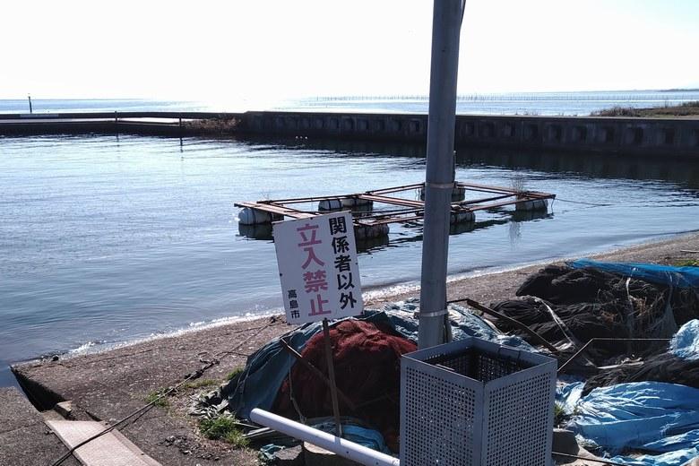 知内漁港にある「関係者以外立入禁止」の看板