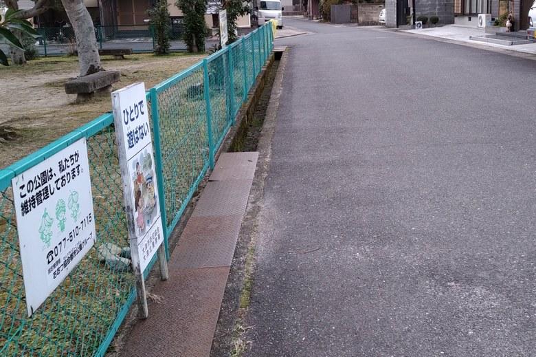 堅田雄琴湖岸公園の近くの道路