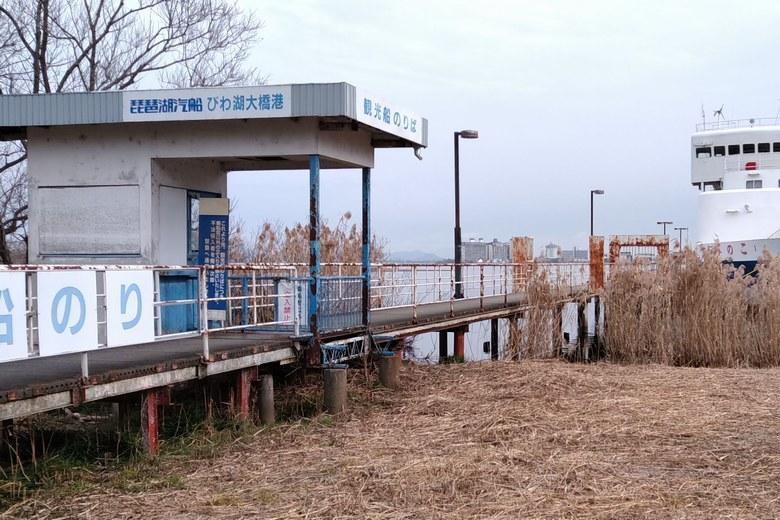 琵琶湖汽船の桟橋とうみのこ