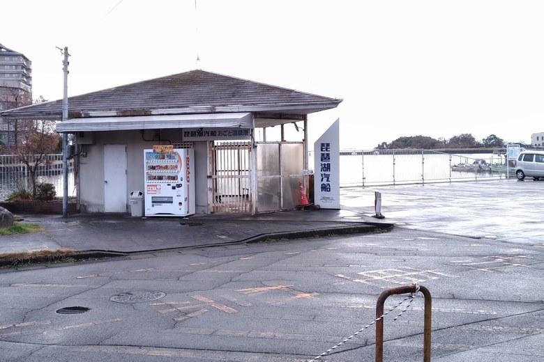 琵琶湖汽船の乗り場