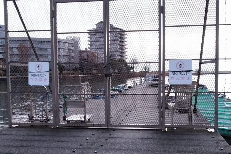 立入禁止の桟橋