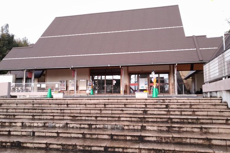 大津市おごと温泉観光公園の建物