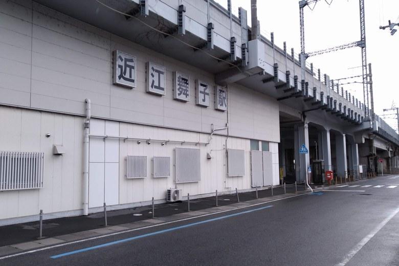 JR近江舞子駅の前