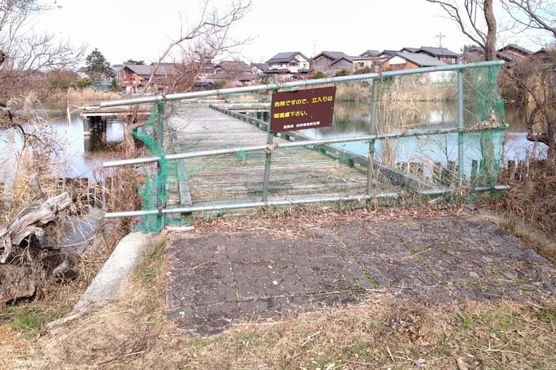 乙女ヶ池の南の立入禁止エリア