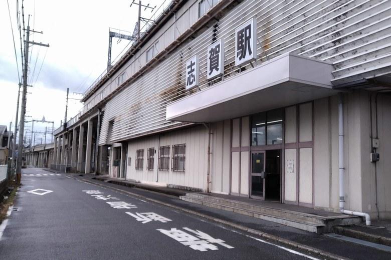 JR志賀駅の入り口