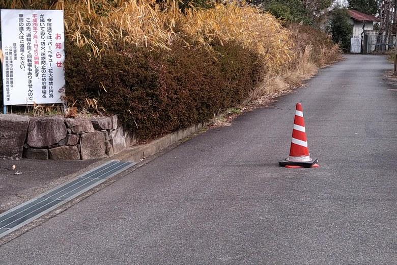 閉鎖された和邇川の南の駐車場