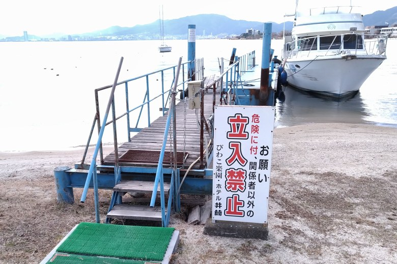 ホテル井筒の桟橋