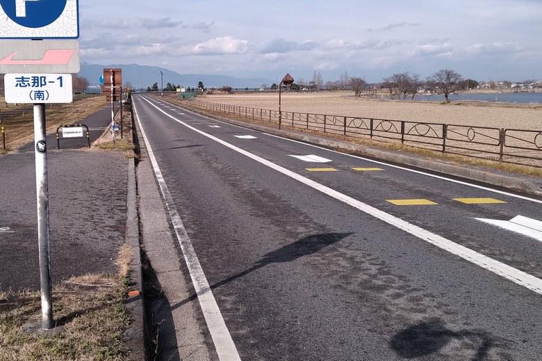 志那エリアを通る県道559号線