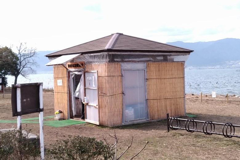 志那1エリアに設置されている、水鳥観測所