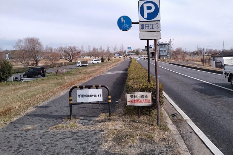 湖岸緑地津田江3の入り口