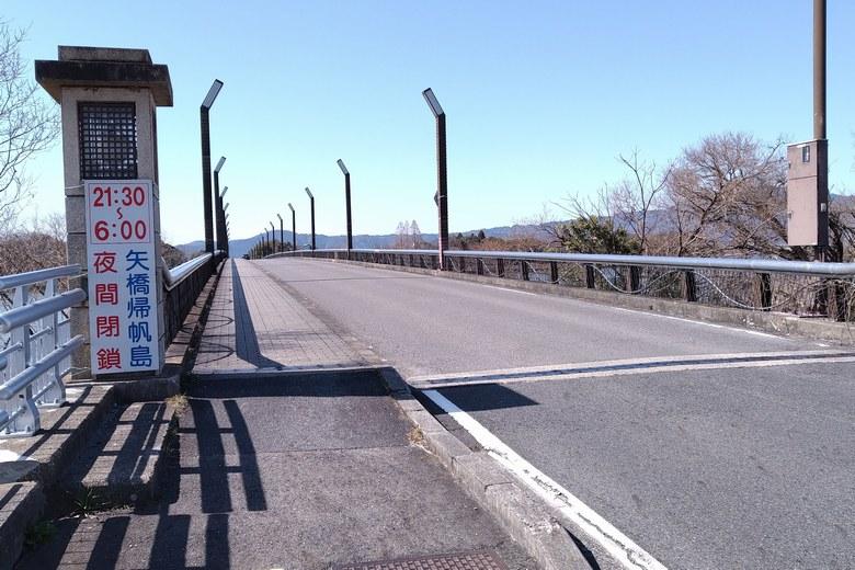 矢橋大橋の東詰