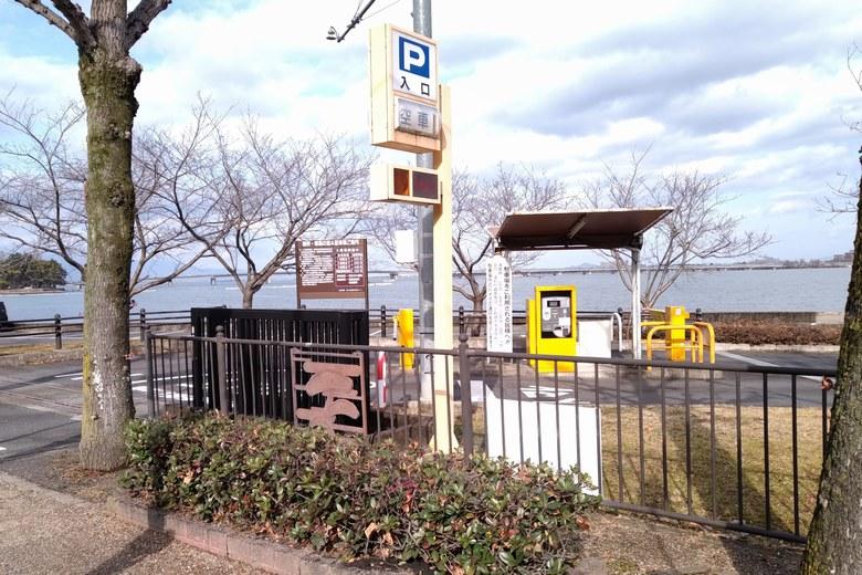 膳所・晴嵐の道A駐車場の入り口