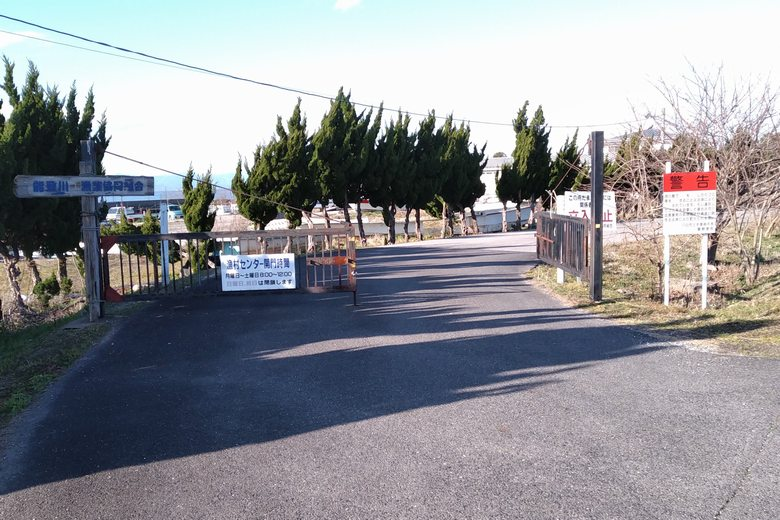 栗見新田漁港の入り口