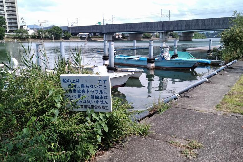 瀬田川の西岸の船着き場